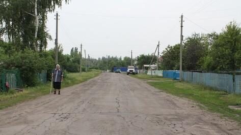 На ремонт дорог в поселке Хохольский потратят 11,5 млн рублей