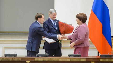 В Воронеже наградили призеров конкурса «Самое красивое село»