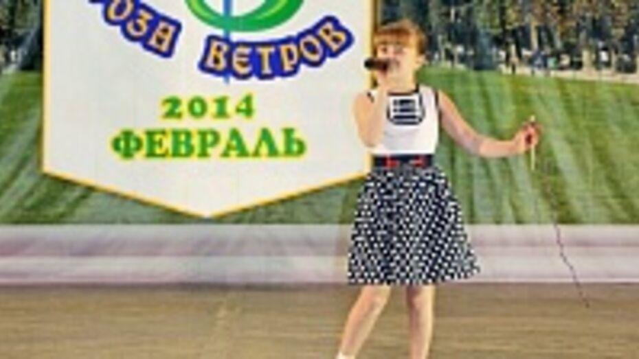 Бутурлиновские артисты завоевали восемь наград на всероссийском конкурсе