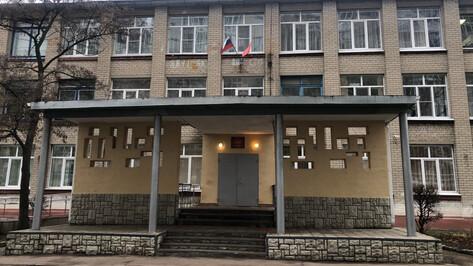 Ученики воронежской школы №71 получили дополнительный выходной из-за коммунальной аварии