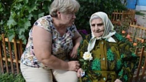 Репьевская пенсионерка  обрела семью в 95 лет