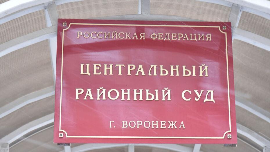 Экс-замглавы воронежской Росгвардии ответит в суде за использование труда бойцов
