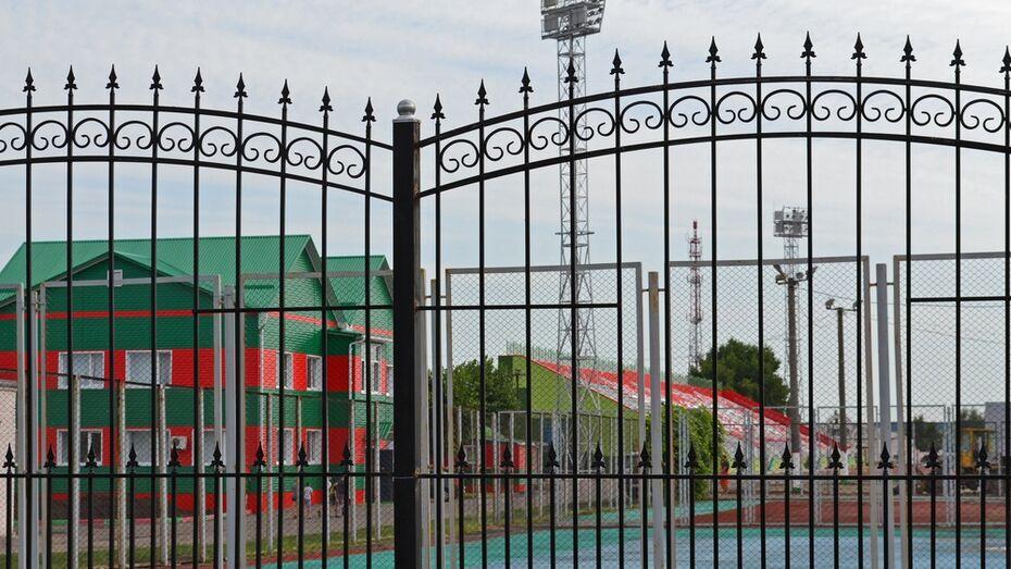 В Лисках вокруг центрального стадиона установят новое ограждение
