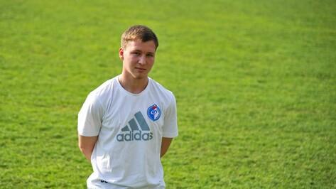 Воронежский футболист остался без Евро-2015 (U-19)