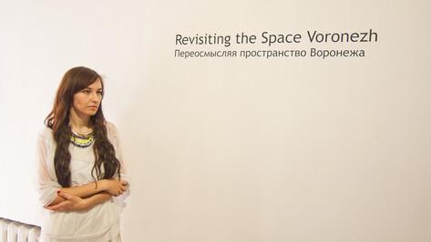 Художники из Германии и Швейцарии переосмыслили пространства Воронежа