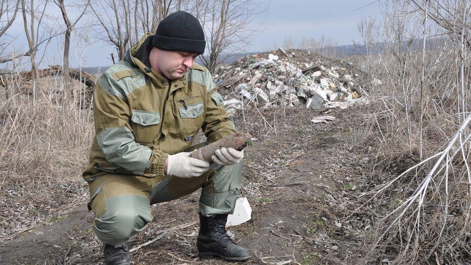 В центре Павловска обнаружили снаряд времен войны