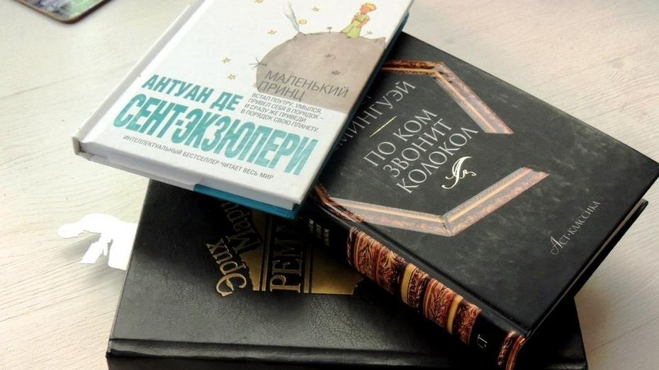 Павловчан призвали подарить книги детской библиотеке