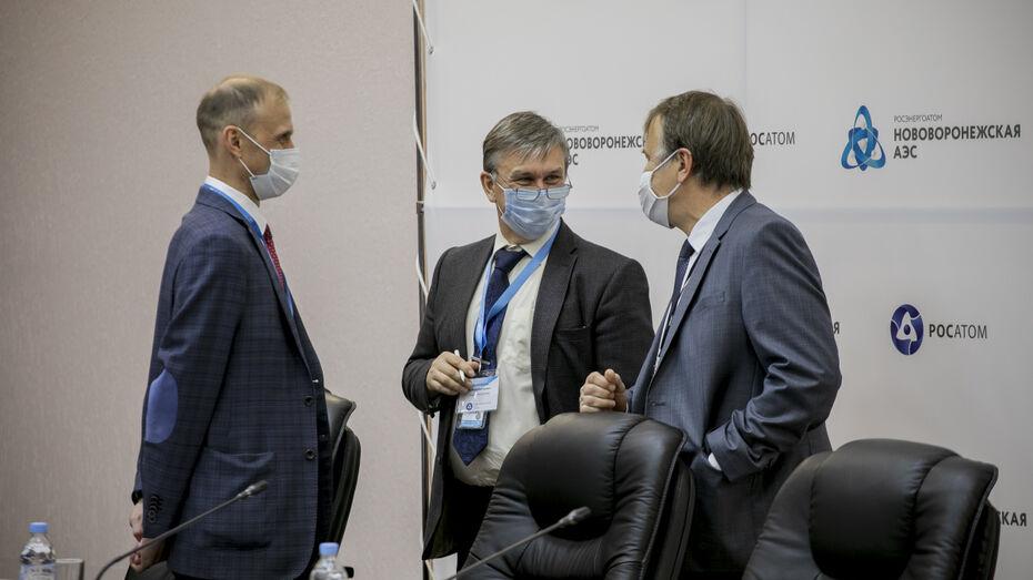 Нововоронежскую АЭС посетили эксперты международного уровня