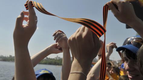 Волонтеры раздадут георгиевские ленточки в 5 точках Воронежа