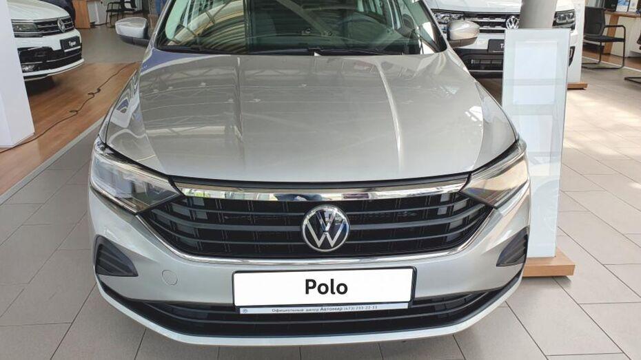 Воронежцы смогут сэкономить при покупке нового Volkswagen Polo