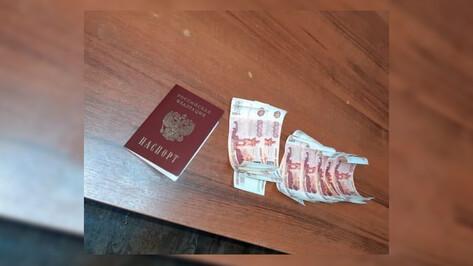На богучарском посту ДПС в кармане ростовчанина нашли 150 тыс фальшивых рублей