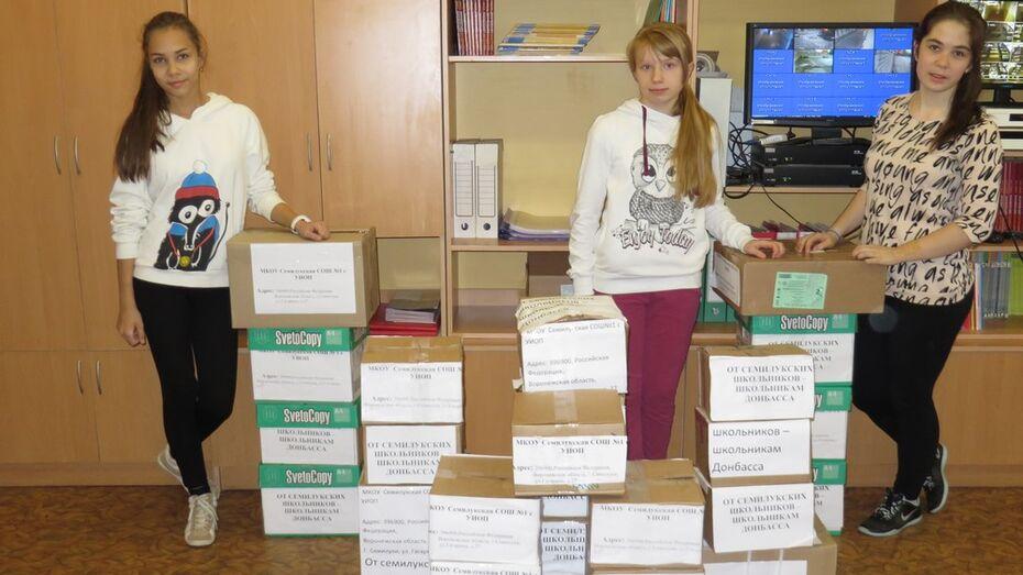 Донбасские школьники поблагодарили семилукских за гуманитарную помощь