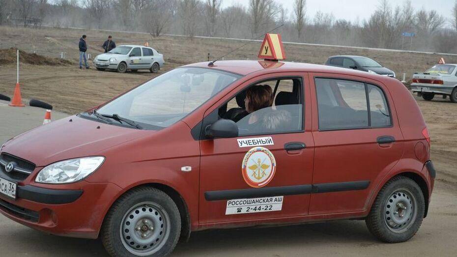 В преддверии Международного женского дня в Россоши прошел конкурс «Автоледи»