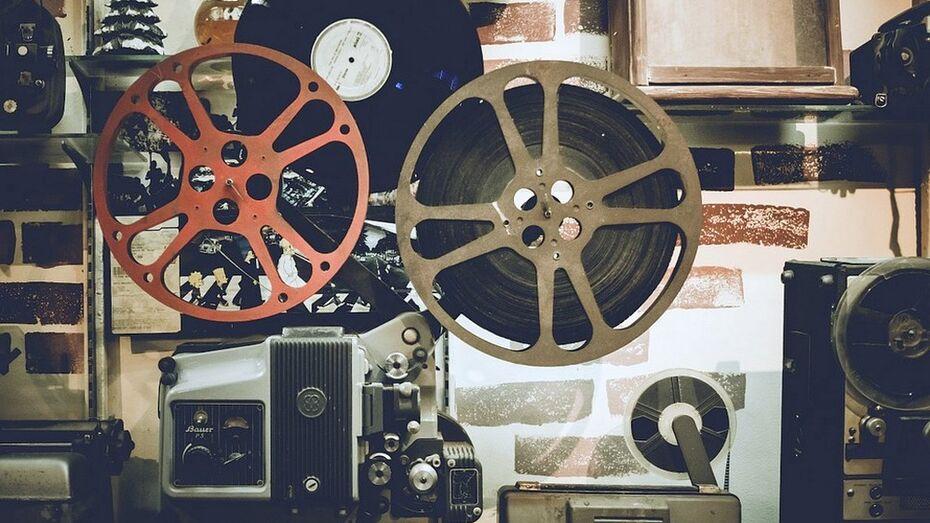 В Лисках «Библионочь» посвятят Году кино
