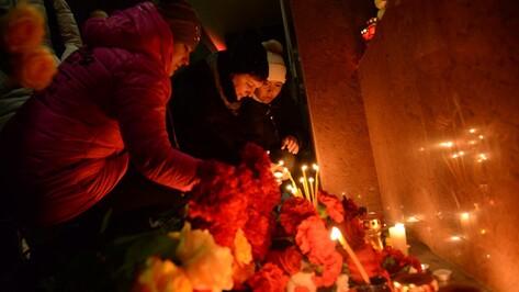 На акцию памяти воронежца Дмитрия Кривошеева пришло 25 человек