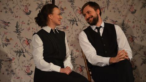 Воронежский «Театр равных» покажет премьеру «Гоголь страшно смешно» 2 декабря