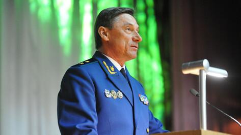 Прокурора Воронежской области отправили в Сибирь