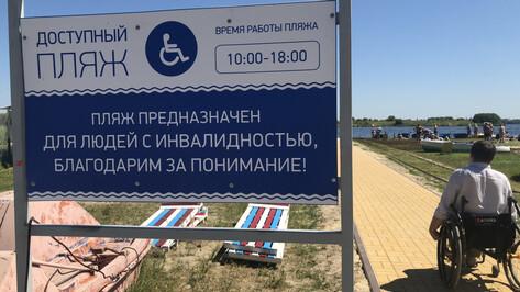 На воронежском пляже для инвалидов открылся купальный сезон