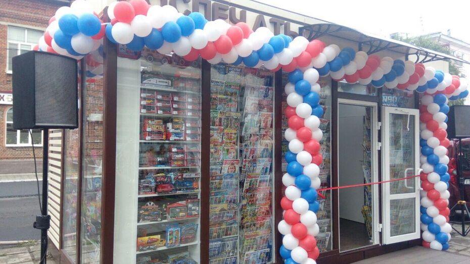 В Воронеже заработал новый интерактивный павильон прессы