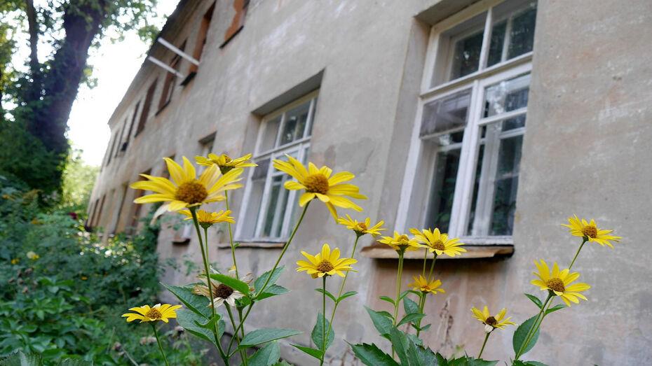 В Воронеже ветхий квартал распланируют под застройку