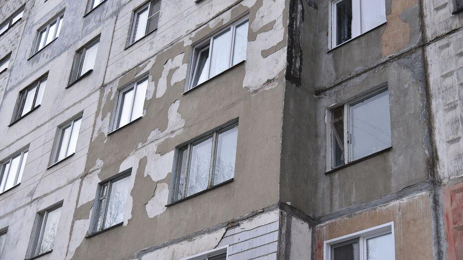 Более 40 млн рублей задолжали за капремонт жители Воронежской области
