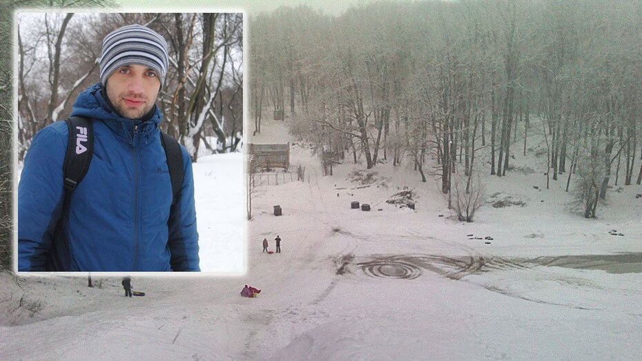 Катавшийся с горы воронежец попал в ДТП с машиной в парке «Динамо»