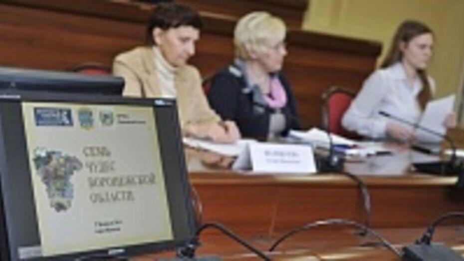В предварительный список конкурса «Семь чудес Воронежской области» входят более 130 памятников природы, истории и культуры