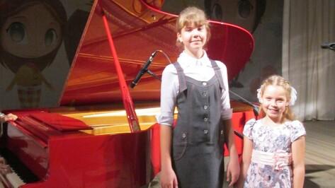 Пианистки из Анны стали лауреатами международного конкурса
