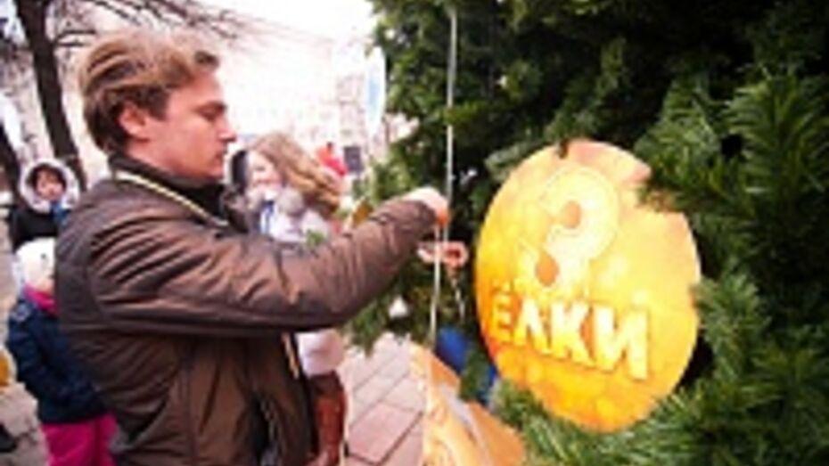 Воронежцы нарядили благотворительную елку на проспекте Революции