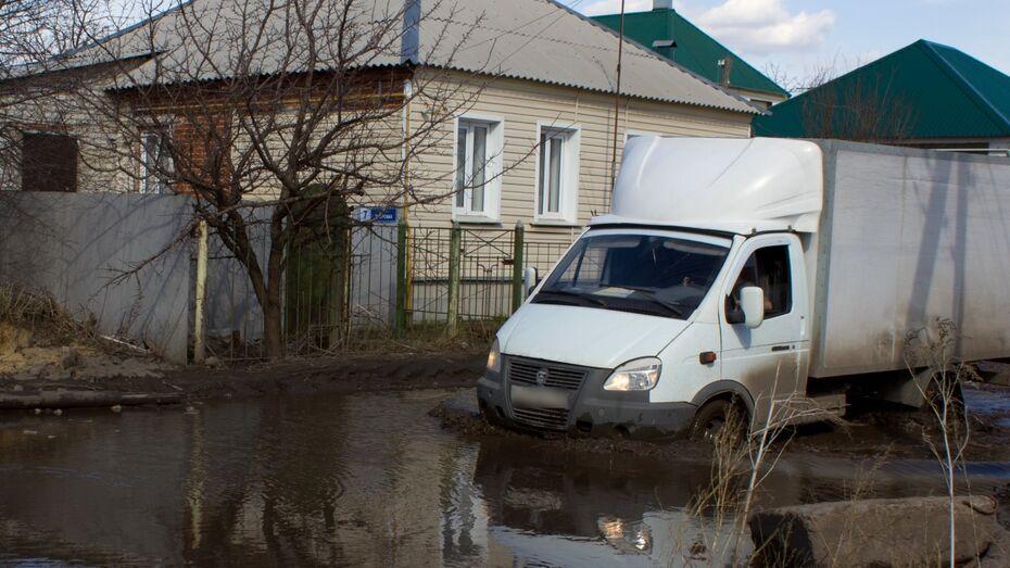В Воронеже за сутки выпала 21-дневная норма осадков