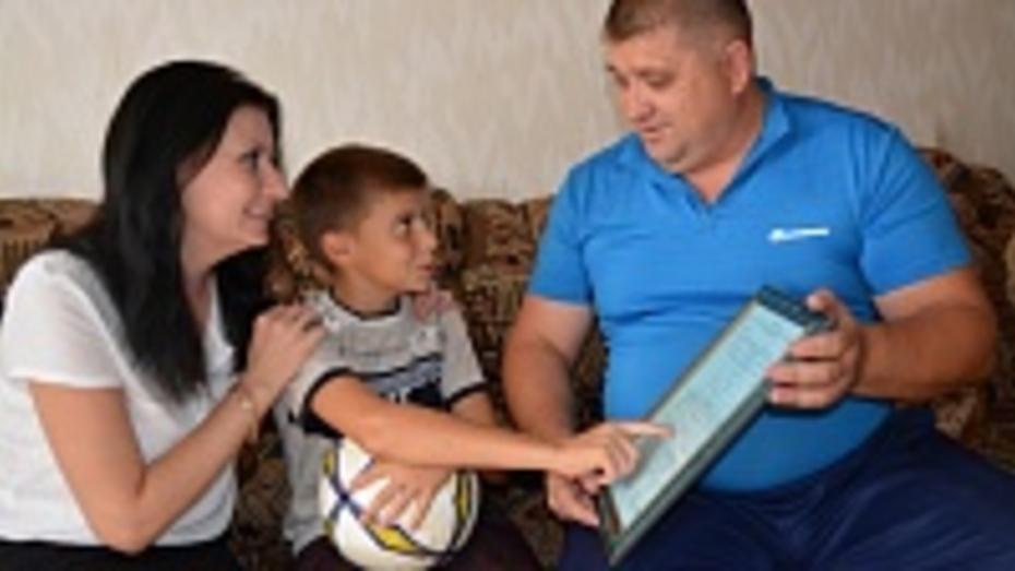 Восемь богучарских семей получили средства на улучшение жилищных условий