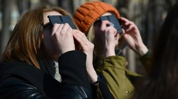Воронежцы полюбовались солнечным затмением через рентгеновские снимки и диски