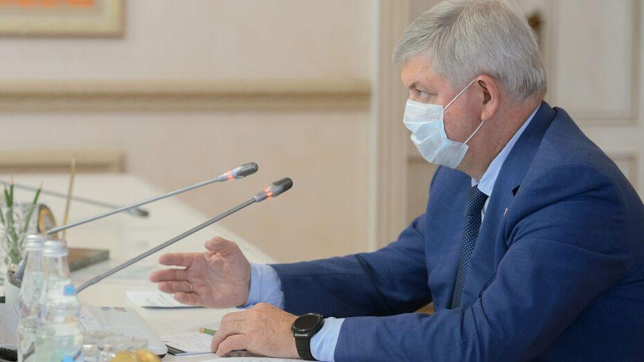 Воронежский губернатор поручил изучить деятельность УК в отопительный период