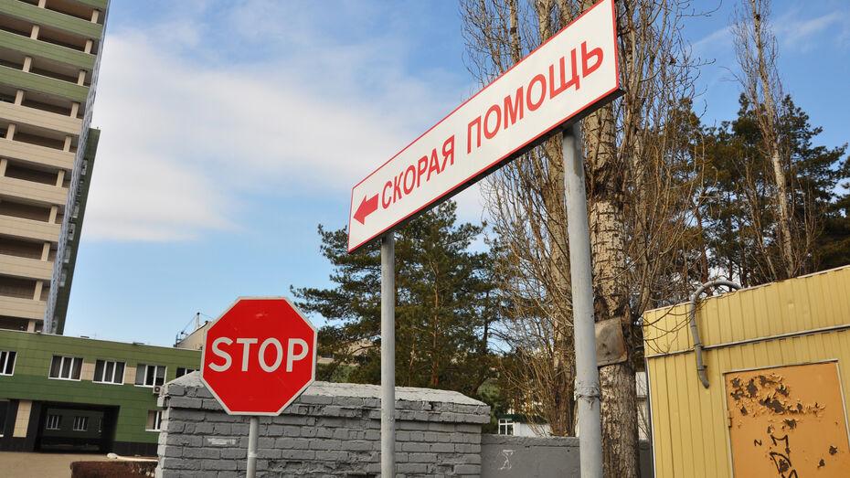 Молодая автомобилистка сбила 11-летнего школьника в Воронеже