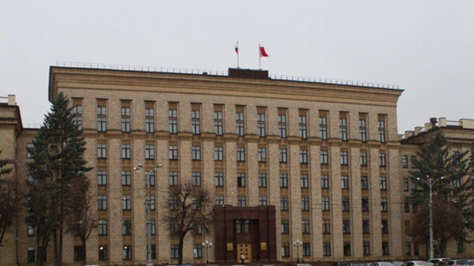 В правительстве Воронежской области реорганизуется департамент по развитию предпринимательства и потребительского рынка
