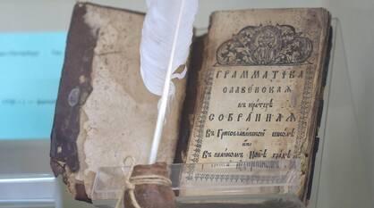 Чувство вины. Сын офицера вермахта вернул Воронежу похищенные отцом редкие книги