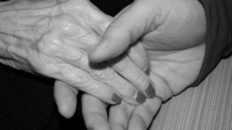 В Воронежской области 93-летняя женщина отдала мошенникам 1 млн рублей