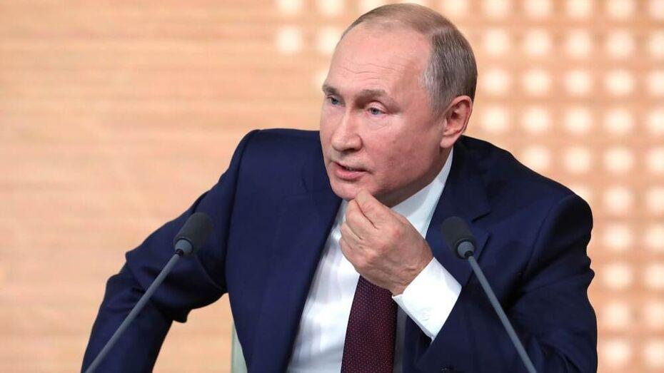 Около 350 млрд рублей потратят из Фонда национального благосостояния до конца 2020 года