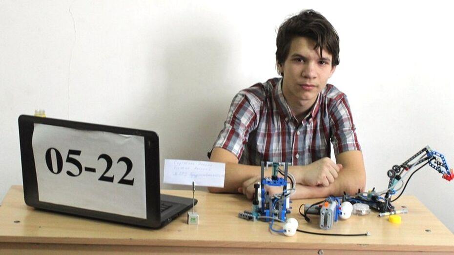Бутурлиновские школьники победили на фестивале робототехники