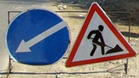 В Воронеже движение по части Ясного проезда закроют на две недели