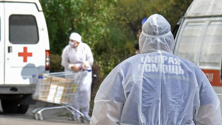 Суточный антирекорд по заболевшим ковидом обновился в Воронежской области