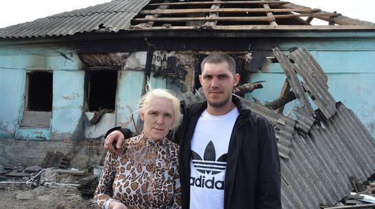 Семья погорельцев из Богучара попросила о помощи