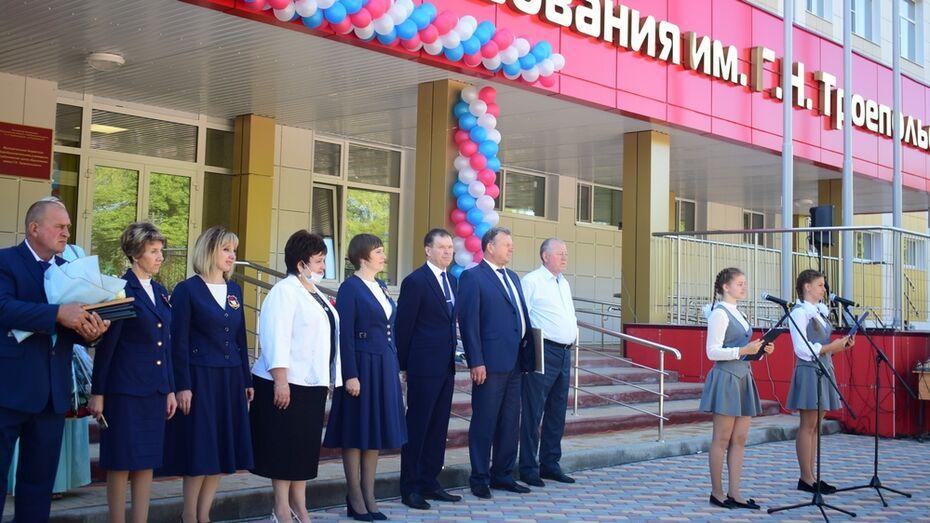 В Грибановке заработал образовательный центр имени Гавриила Троепольского