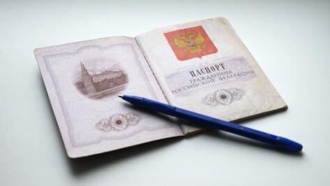 Оставили без отметок. Воронежские эксперты – об изменениях в паспорте