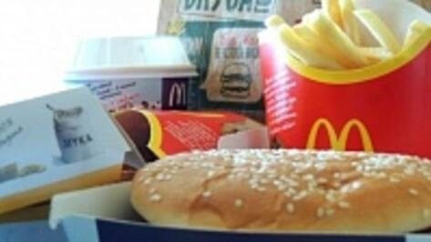 McDonald`s пожаловался в арбитраж на воронежский Роспотребнадзор