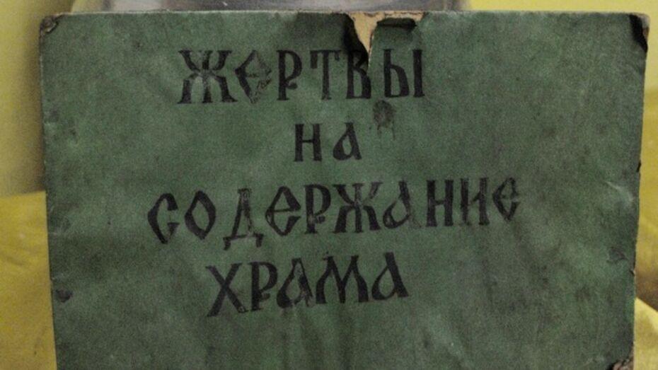 В Воронеже обокрали церковную лавку