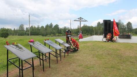 Памятник погибшим в годы войны хохольцам открыли в Тверской области