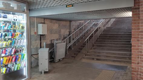 Ремонт двух подземных переходов в Воронеже запланировали на 2021 год