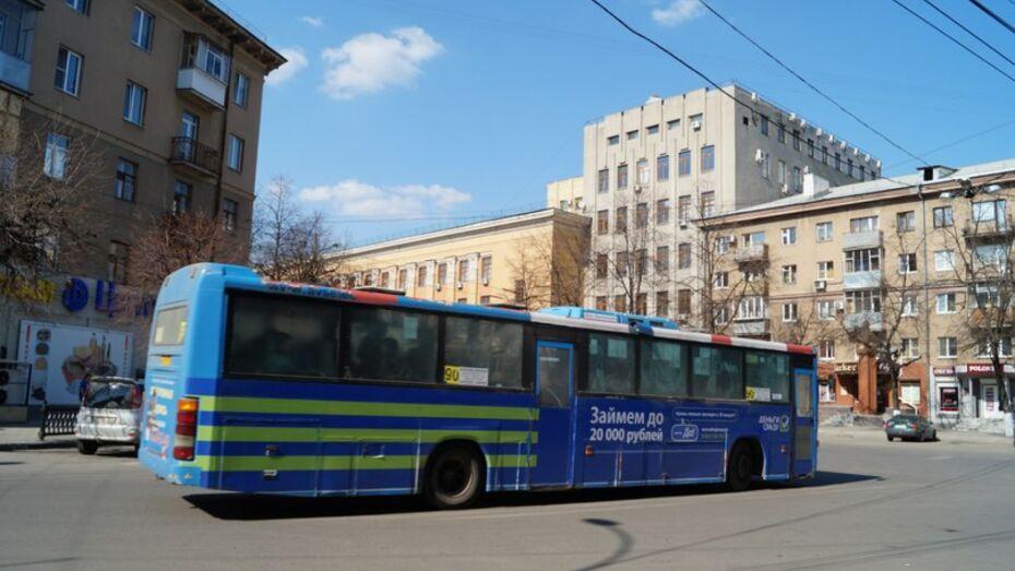 В Воронеже водители автобусов получили штрафы по видео в интернете