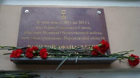 На открытии памятной доски фронтовику Василию Никитину присутствовал его сын